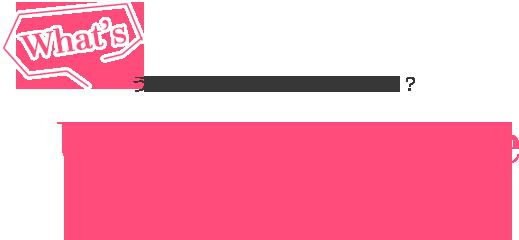うるおいすっぴんミューズ2015