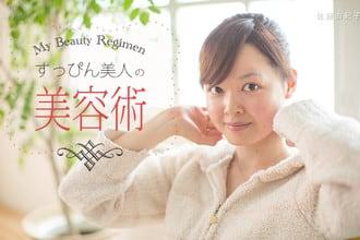 巡りを良くして生き生きした肌にインスパイリング美容 - 佐藤由紀子