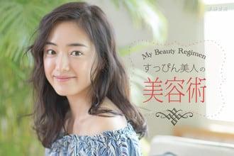 毎日ヨガとピラティス!楽しく続けられる美容生活 - 斎藤夏美