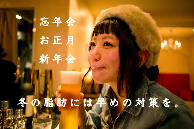 syougayaki_2