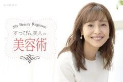 """滑らか美肌のモデル・石川理咲子が語る""""ゆらぎ肌""""と向き合うコツって?"""