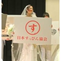 """ミス立教ファイナリスト6名の中から選ばれた、""""ミスすっぴん美人""""は堀田茜さん!"""